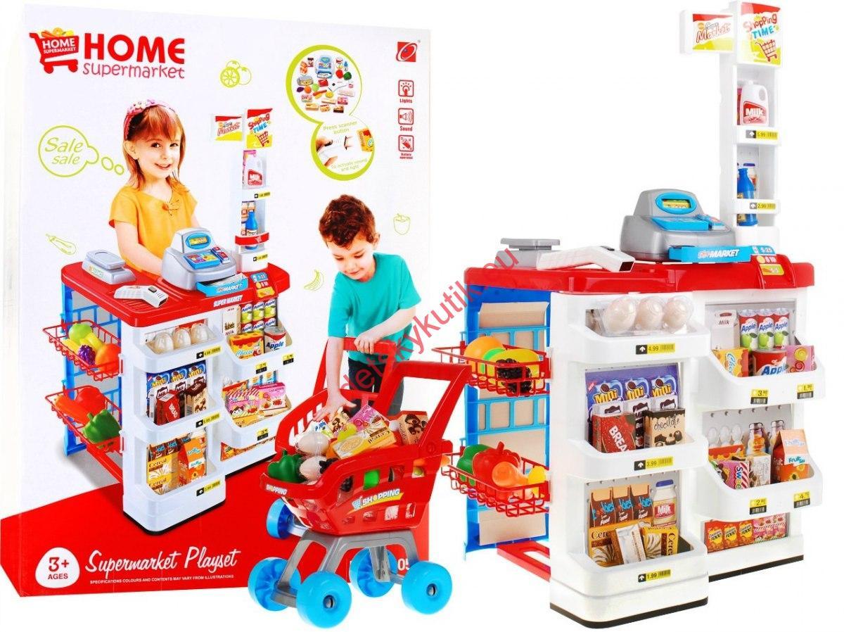 f6242132904a Detský supermarket-obchodík